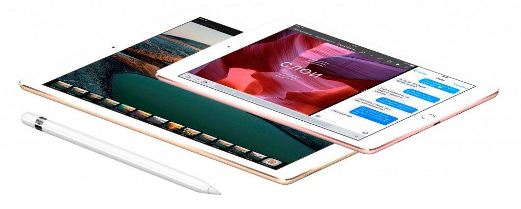 Ipad Apple купить Киев