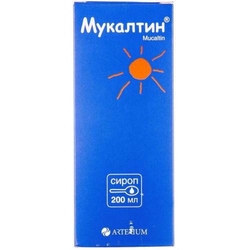 Застосування Мукалтин