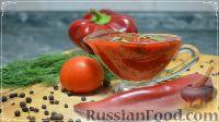 Фото к рецепту: Сырая аджика из помидоров на зиму