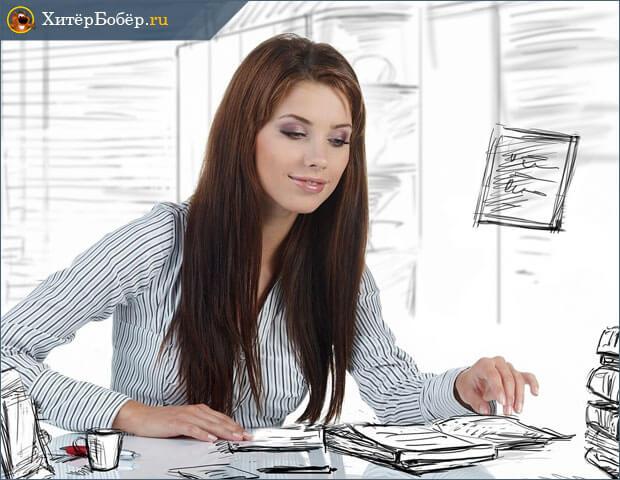 Идеи для бизнеса 2017 год самые новые идеи для женщин
