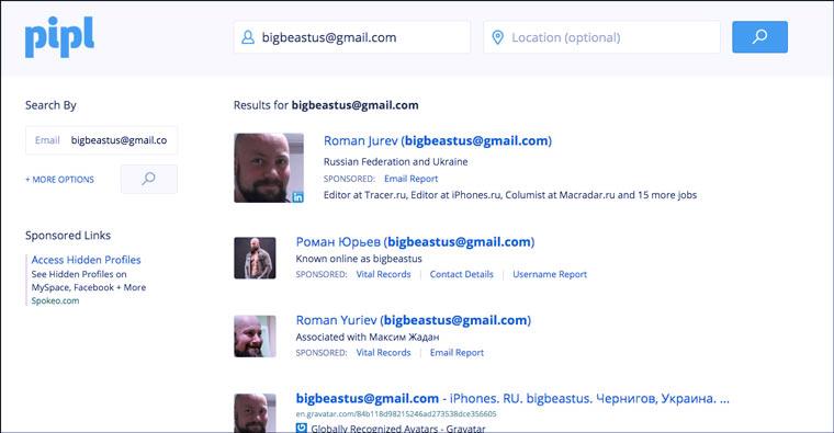 Как по электронной почте узнать владельца