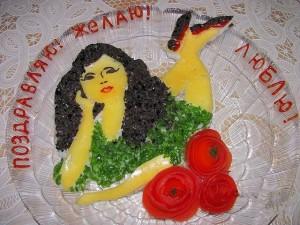 Блаженство салат