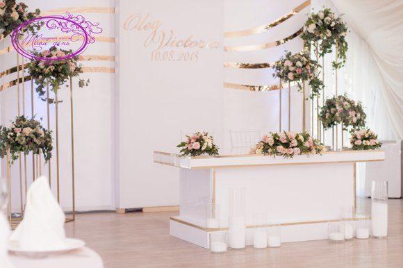 Праздников оформление свадеб