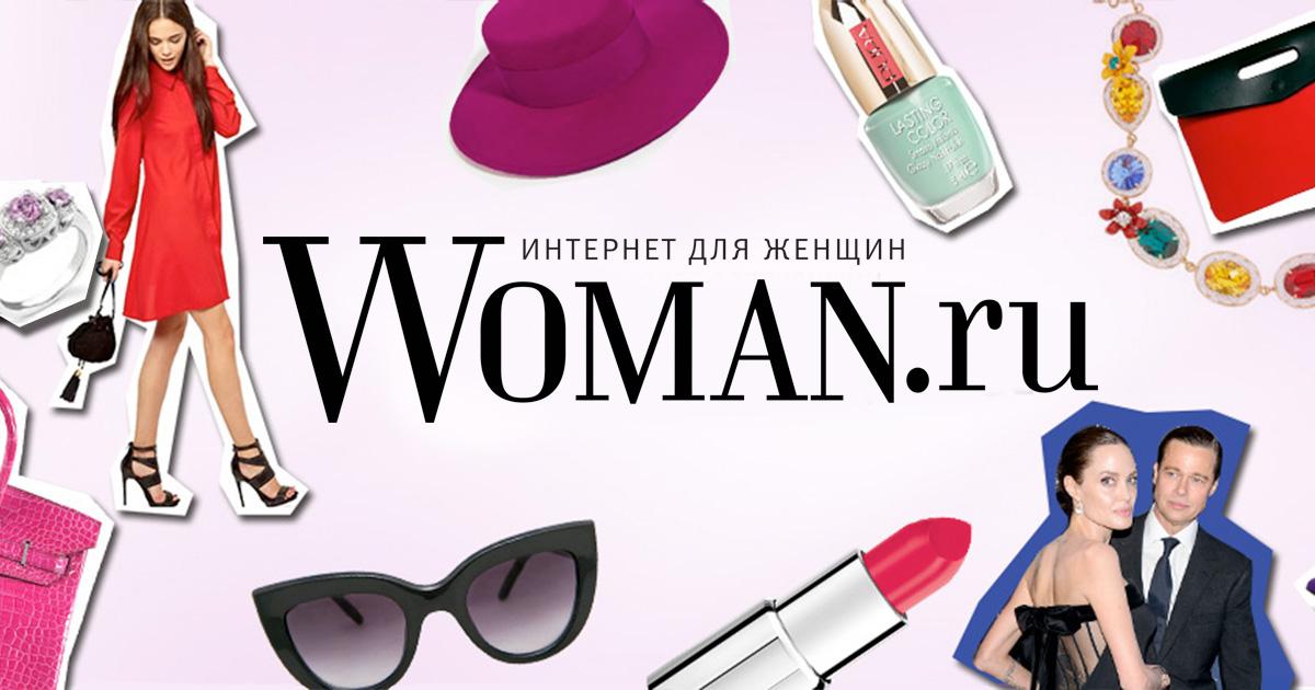 Women женский сайт