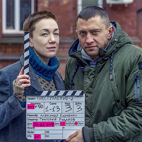 Дарья мороз и павел прилучный в фильме преступление