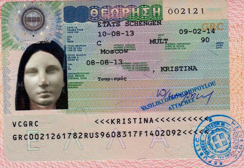 Россиянам в грецию нужна ли виза