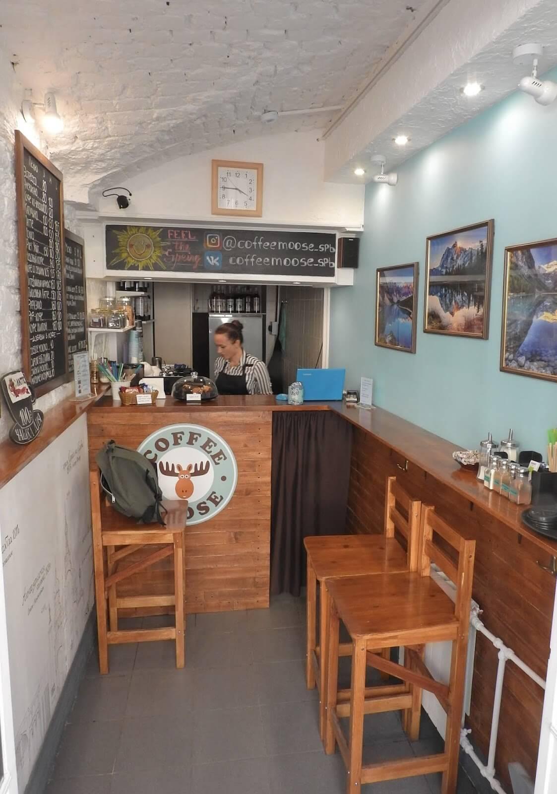 Кафе мини проект
