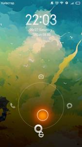 MIUI Screenshot