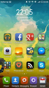 MIUI Screenshot