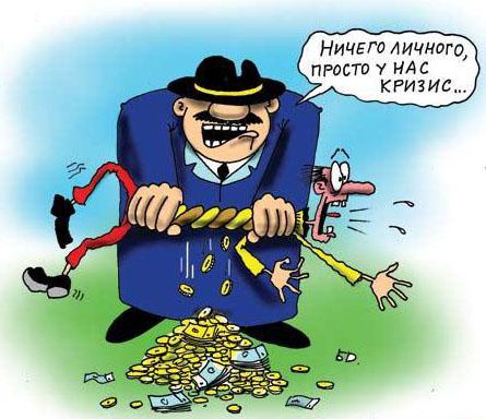 Українці та влада