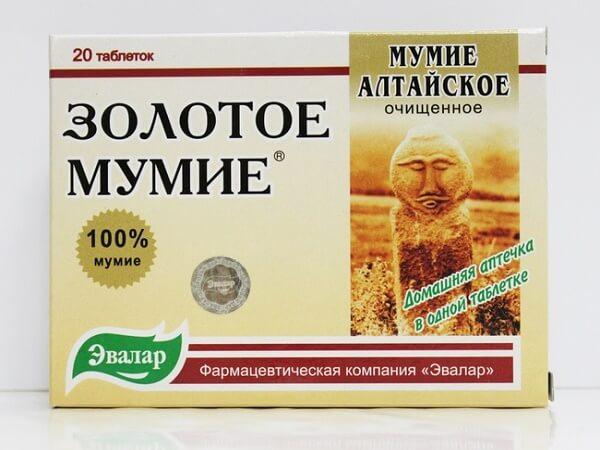 Как принимать мумиё в таблетках