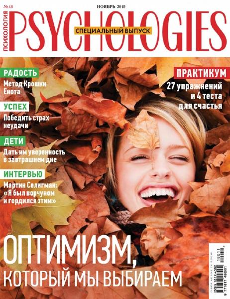 Журналы популярные скачать