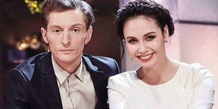 Павел воля и его жена ляйсан утяшева фото