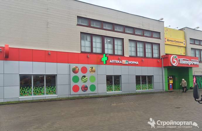 Фасад магазинов пятерочка