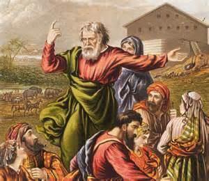 Ной чей сын