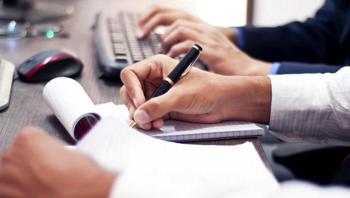 Как писать претензионное письмо