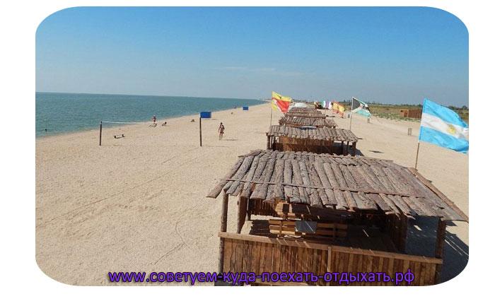 Должанская фото поселка и пляжа 2019. Новые фото курорта