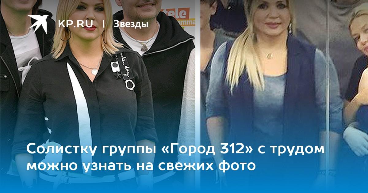 У светланы назаренко есть дети