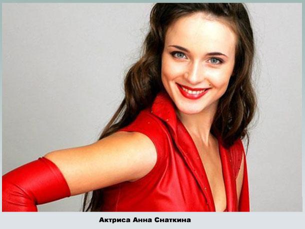 Известная российская актриса театра и кино