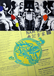Gang of 4, Oysters from Nam kee