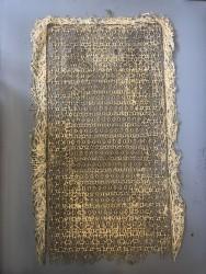 Diana Scherer, textile #1