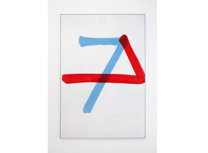 Art Rotterdam 2020, Just Quist, Sarah & Charles,