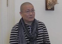 Chen Xi, QLICK Gallery