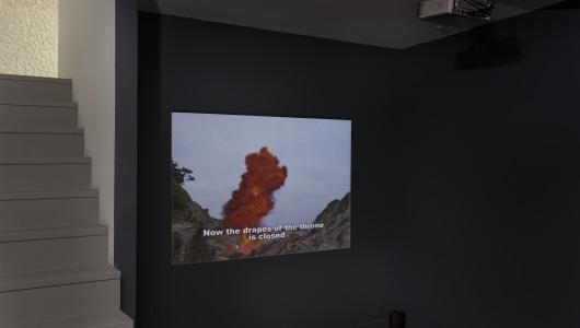 RITE FOR A DREAM II, Meiro Koizumi, Annet Gelink Gallery