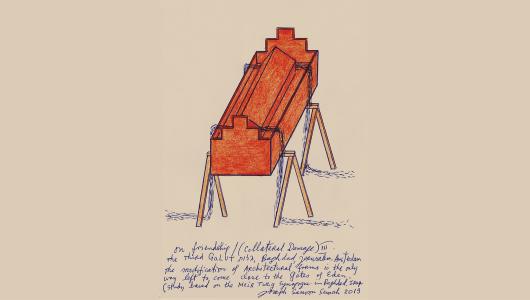 ON FRIENDSHIP III – THE THIRD GALUT, Joseph Sassoon Semah, Lumen Travo Galerie