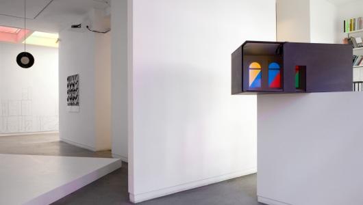 Former Futures 2, Barbara Visser, Annet Gelink Gallery