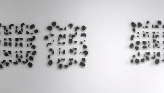 Private view, Marian Bijlenga, Kees de Vries, Willem Harbers, Marinke van Zandwijk, Rob Regeer, Lisa Sebestikova, Marja Kennis, Romee van Oers, Simon Oud, Deirdre McLoughlin, Katrien Vogel, Galerie Franzis Engels