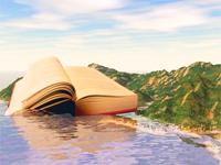 Китайская книга перемен на рунах