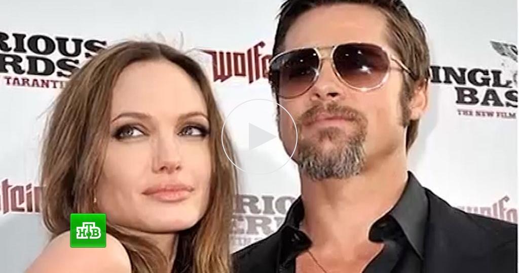 Анджелина джоли и брэд питт развод 2017