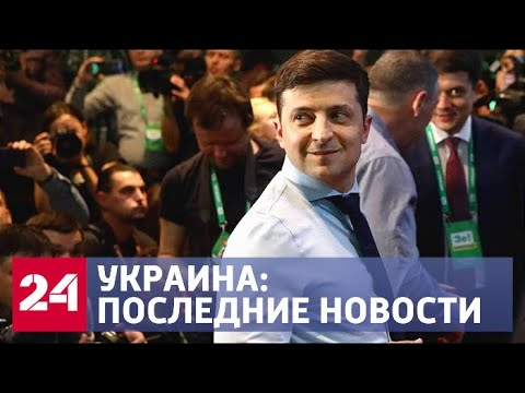 Россия 24 новости украины