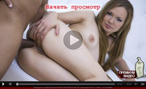 Русский фильмы видео секс