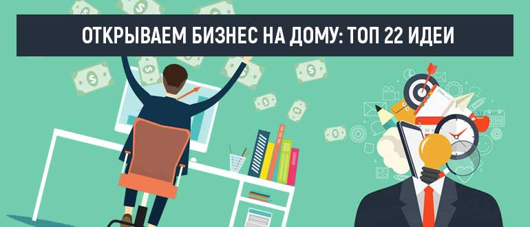 Как своими руками заработать деньги