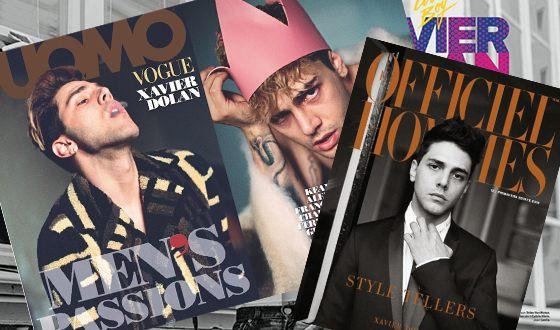 Ксавье Долан часто появляется на обложках модных и популярных журналов