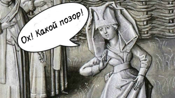 Как женщины в древности справлялись с месячными