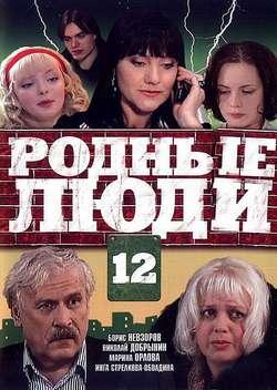 Программа телепередач на сегодня россия 1 канал