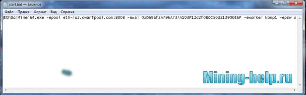 редактируем код start.bat клеймор майнера