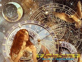 Нумерология по времени и дате рождения