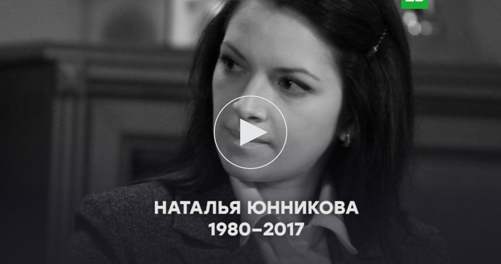 Песни наталья юнникова