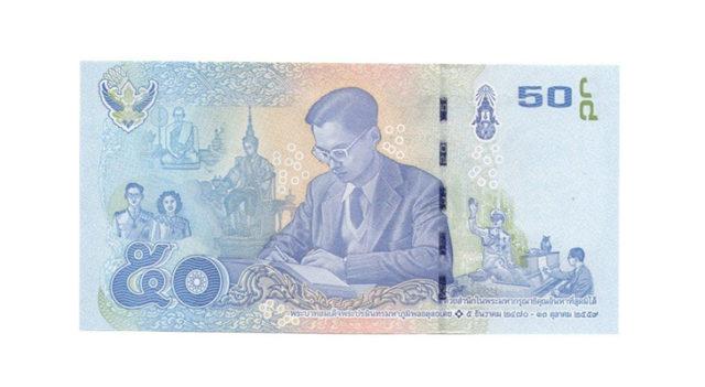 Джейли баты валюта