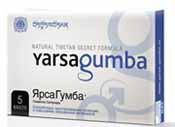 недорогая упаковка «Ярсагумбы» имеет светло-голубой цвет и ее таблетки также являются эффективными при решении вопросов в теме потенции