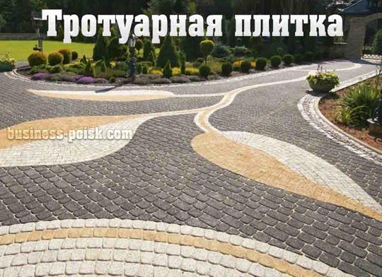 Как продать тротуарную плитку