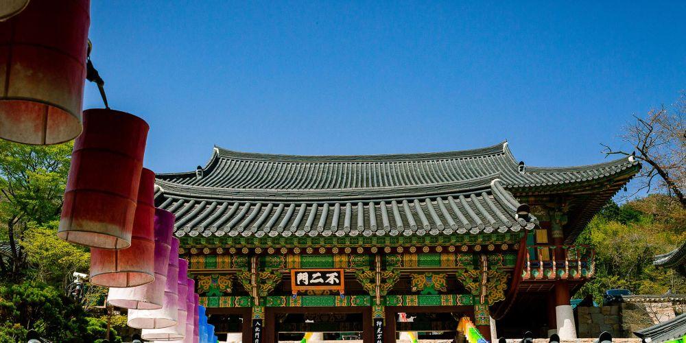 Beomeosa_Busan_South_Korea