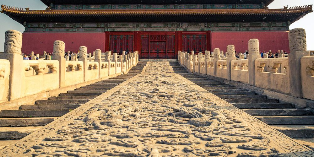 carved_path_forbidden_city