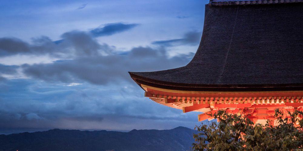 Kyoto_Dusk_View_Japan
