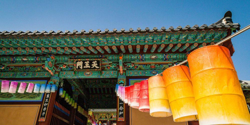 Beomeosa_Temple_Lanterns_Korea
