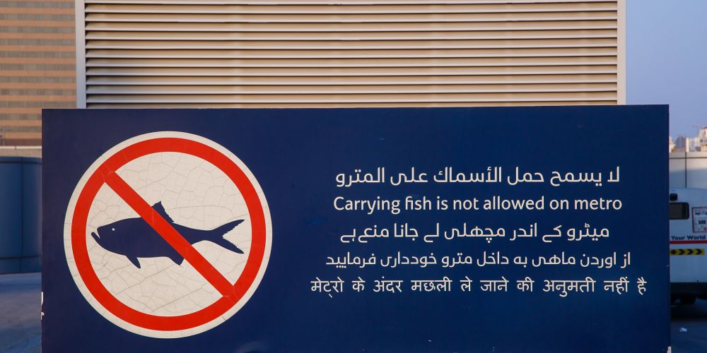 dubai_fish_metro_sign